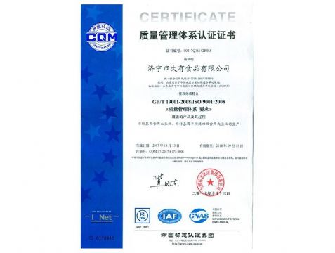 点击查看详细信息<br>标题:质量管理体系认证证书 阅读次数:491